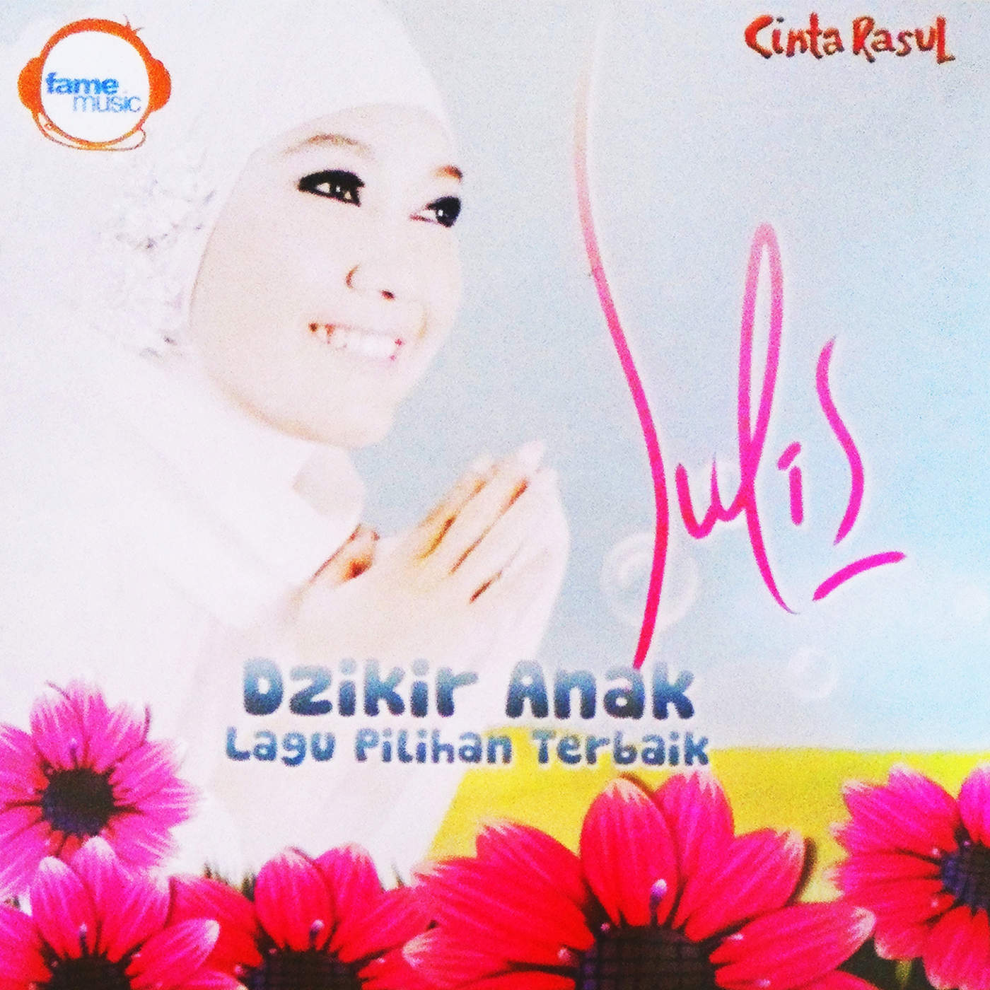 Various Artists - Lagu Daerah Anak-Anak Nusantara - Album (2008) [iTunes Plus AAC M4A]