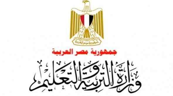 وظائف وزارة التربية والتعليم فى محافظة جنوب سيناء عام 2021