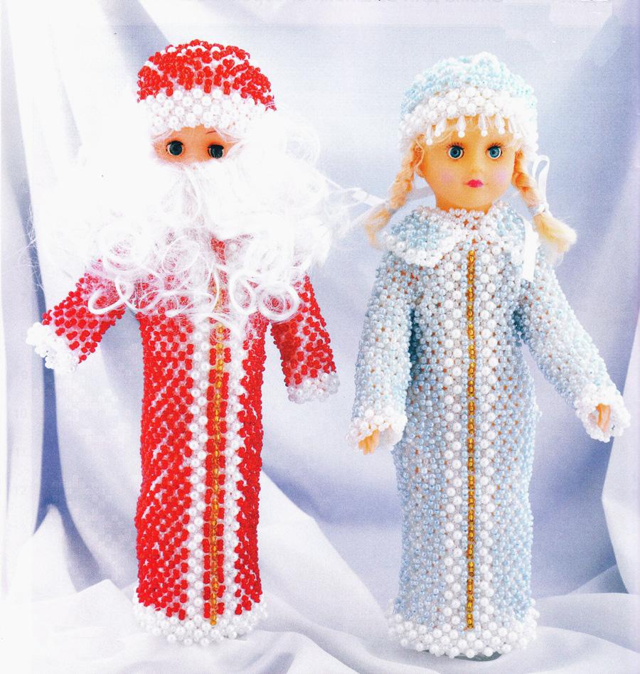 Дед Мороз и Снегурочка из бисера