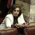 Η Μεγαλοοικονόμου απειλεί τον ΣΥΡΙΖΑ με αποχώρηση και νέο κόμμα