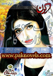 Free Download PDF Monthly Kiran Digest April 2016