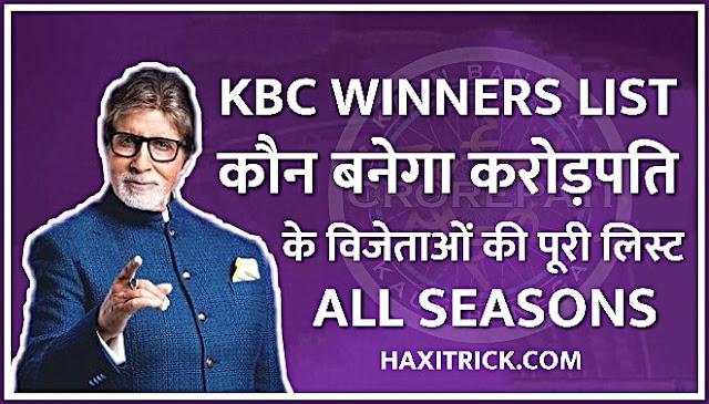 Kaun Banega Crorepati KBC Winner List of All Seasons