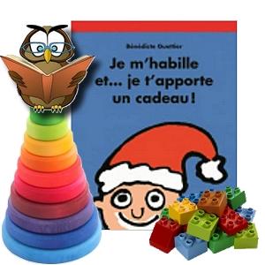 je m'habille et je te croque et je t'pporte un cadeau loup Noël Guettier Ecole des loisirs avis critique chronique