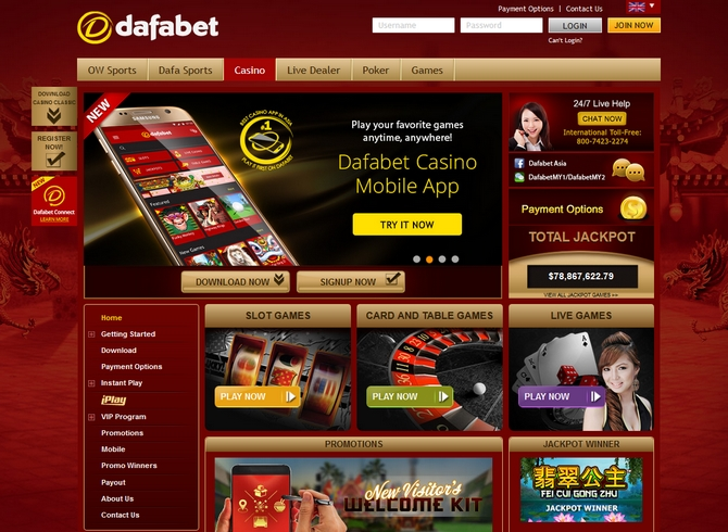 Dafabet Screen