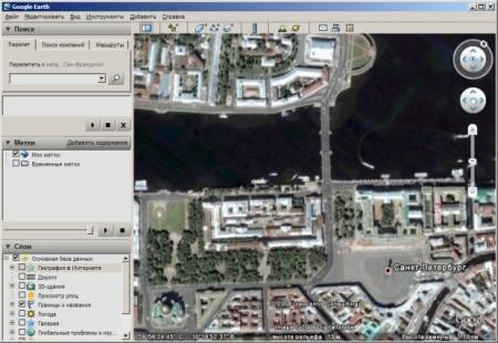 Download Google Earth Pro 7.1.7.2606 Portable