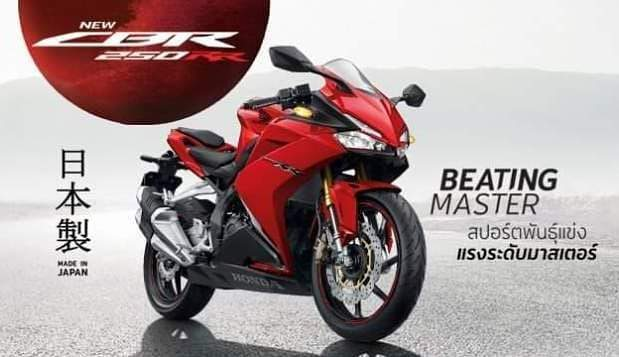 All New CBR250RR Thailand Red