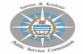 जम्मू-कश्मीर लोक सेवा आयोग JKPSC Jobs Recruitment
