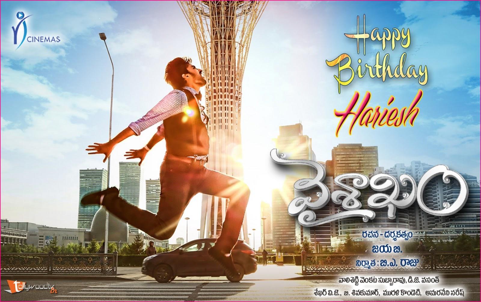 Hariesh Birthday Spl Posters-HQ-Photo-10