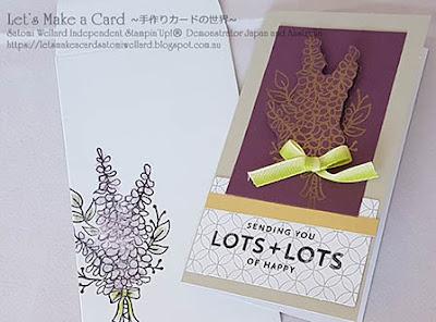 SAB Lot of Lavender with Lots of Happy Card Kit mini card Satomi Wellard-Independent Stampin'Up! Demonstrator in Japan and Australia, #su, #stampinup, #cardmaking, #papercrafting, #rubberstamping, #stampinuponlineorder, #craftonlinestore, #papercrafting, #handmadegreetingcard, #greetingcards  #sab #2018occasionscatalog, #thankyoucard #lotsoflavender #lotsofhappycardkit  #スタンピン #スタンピンアップ #スタンピンアップ公認デモンストレーター #ウェラード里美 #手作りカード #スタンプ #カードメーキング #ペーパークラフト #スクラップブッキング #ハンドメイド #オンラインクラス #スタンピンアップオンラインオーダー #スタンピンアップオンラインショップ #動画 #フェイスブックライブワークショップ#サンキューカード #ロッツオブラベンダー #セラブレーション #SAB