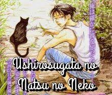 Ushirosugata no Natsu no Neko