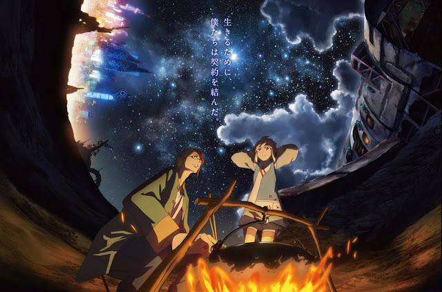 Juushinki Pandora anime