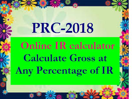 AP IR 27% Net Payment Arrears Calculator - Check Here ~ IIIT