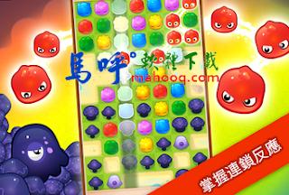 Jelly Splash APK / APP Download,手機方塊消除遊戲 - 果凍爆破 APP 下載,Android 版