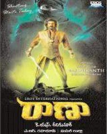 Rajinikanth Upcoming 2016 Tamil, Movie 'Rana' Wiki, Poster, Release date, Full Star cast
