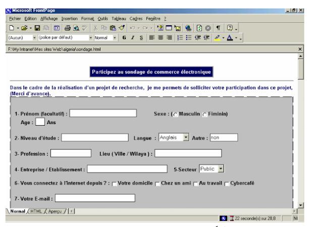 كيفية إنشاء أستبيان ألكتروني pdf