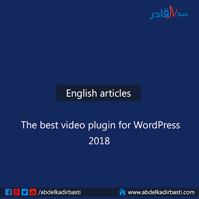 The best video plugin for WordPress 2018