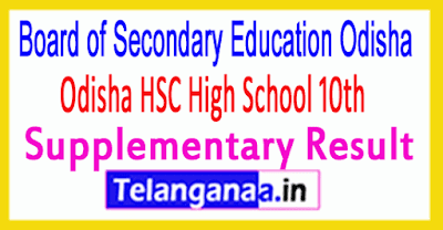 Odisha HSC High School 10th Supplementary Result
