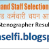 JSSC IRB Admit Card 2018   Download Constable Hall Ticket and Exam Pattern at jssc.in