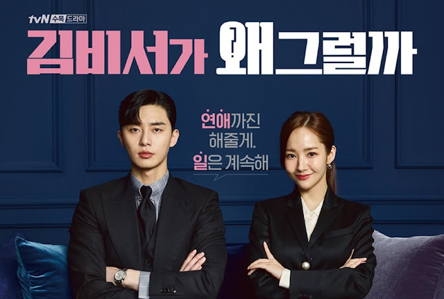 What's Wrong With Secretary Kim Best Korean Dramas 2018