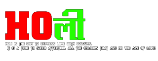 Happy Holi Png Image