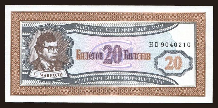 mavrodi bitcoin)