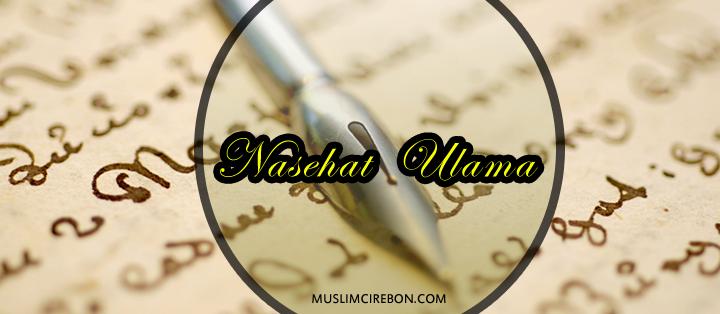 Kumpulan Nasehat Imam Ahmad bin Hambal untuk Kita Semua