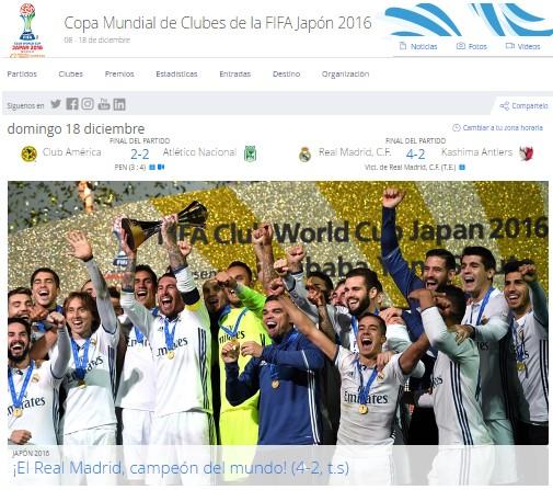 Real Madrid Campeón del Mundo - Real Madrid World Champion - FIFA - Real Madrid 4-2 Kashima - Cristiano Ronaldo - Japón - ÁlvaroGP - El troblogdita
