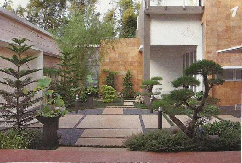 taman rumah sederhana minimalis