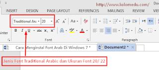 Cara mengetik kalimat arab di word