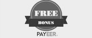 Payeer бонус.
