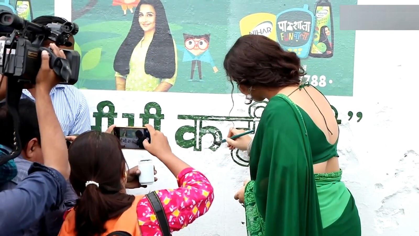 Vidya Balan Hot Photos in Saree