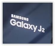 Samsung Galaxy J2 Logo