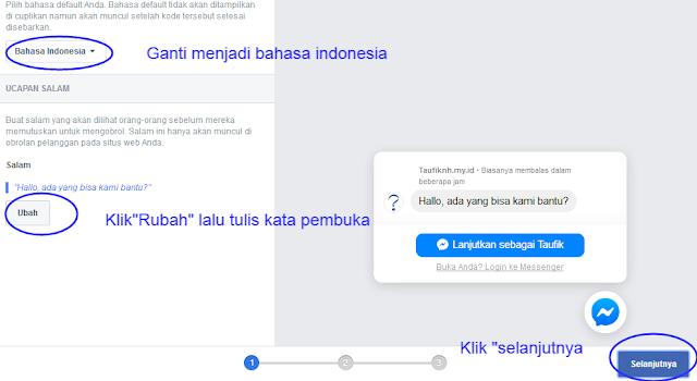 Mengisi Pengaturan Facebook Messenger