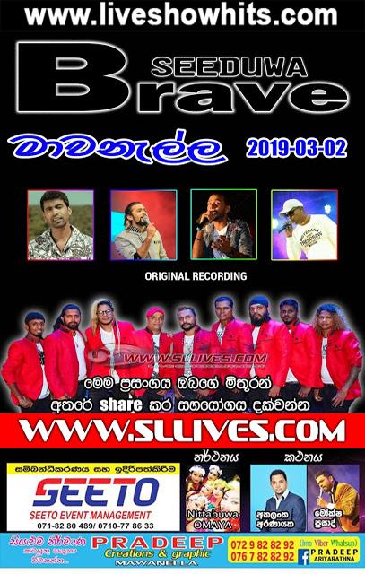 SEEDUWA BRAVE LIVE IN MAWANELLA 2019-03-02 - Live Show Hits
