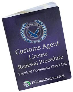 Customs-Agent-License-Renew-Procedure