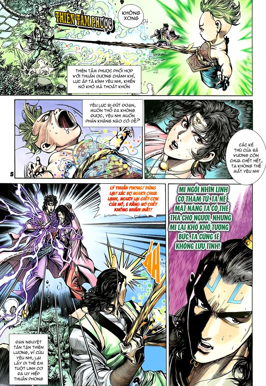 Đại Đường Uy Long chapter 79 trang 12