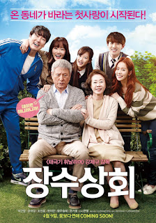 Watch Salut d'Amour (Jang-su Sahng-hoe) (2015) movie free online