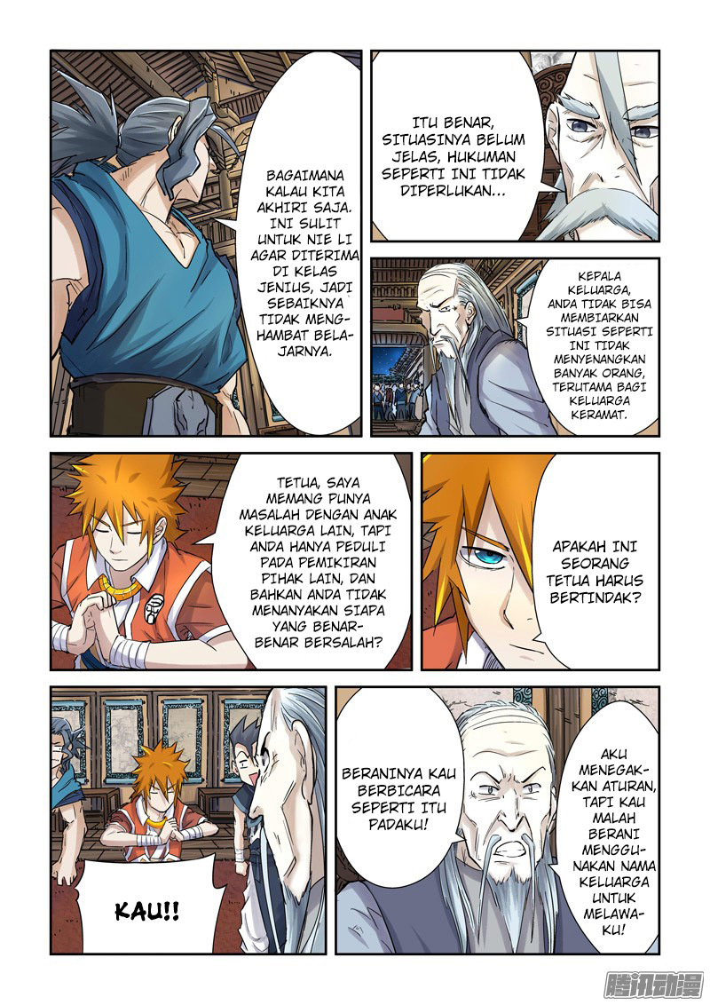 Tales of Demons and Gods Chapter 89.5