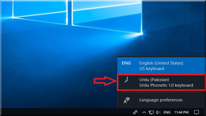 How Install Download Urdu Language Phonetic Keyboard Layout in Windows 10