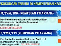 JAWATAN KOSONG TERKINI DI KEMENTERIAN KESIHATAN MALAYSIA - 746 KEKOSONGAN / SELURUH NEGARA