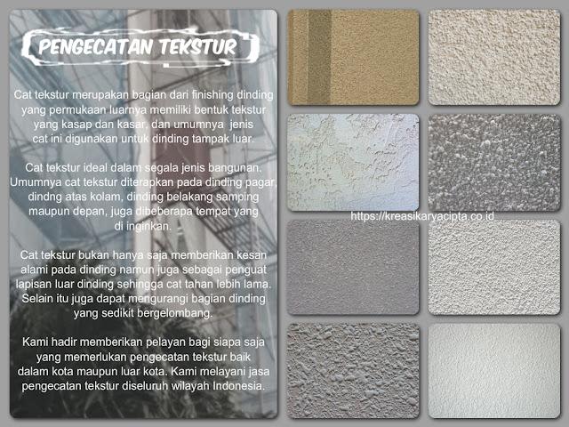 Kami melayani jasa pengecatan tekstur dinding segala macam jenis bangunan baik dinding in Pengecatan Tekstur Dinding Bangunan