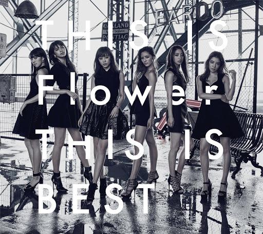 flower taiyou to himawari mp3