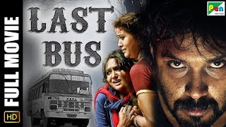 Last Bus 2019 Hindi Dubbed 350MB HDRip 480p x264