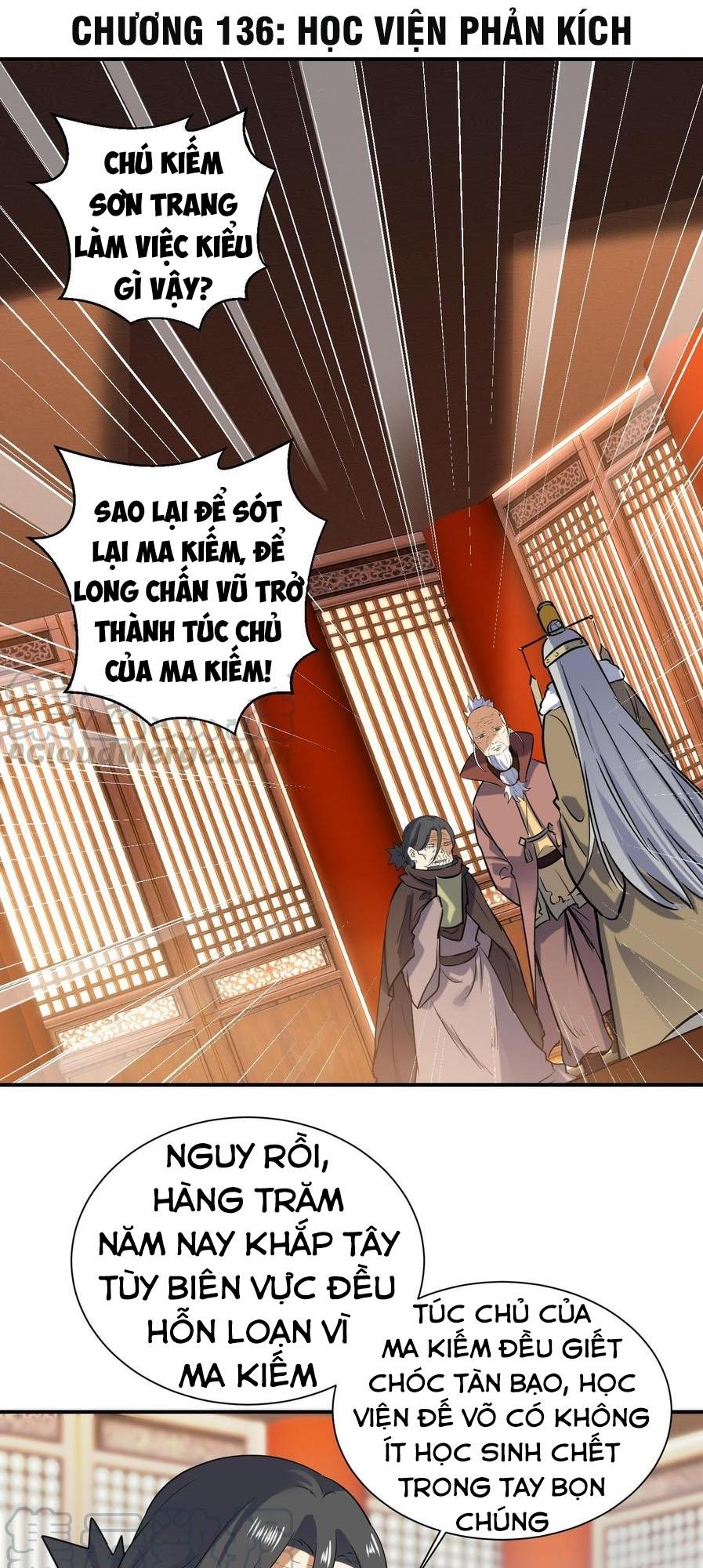 Võ Nghịch Cửu Thiên chap 134 - Trang 1