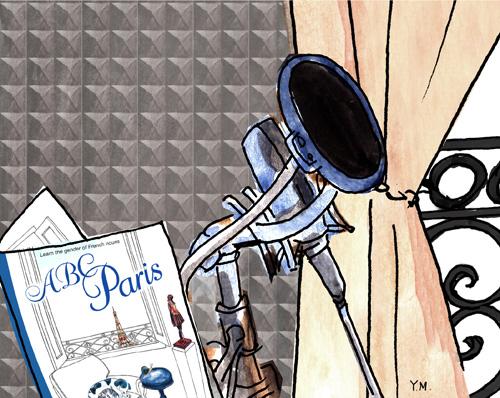 Microphone by Yukié Matsushita