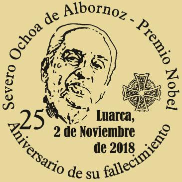 Matasellos del 25 aniversario del fallecimiento de Severo Ochoa