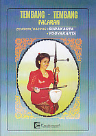 toko buku rahma: buku TEMBANG-TEMBANG PALARAN CENGKOK/ GAGRAG SURABAYA – YOGYAKARTA, pengarang nyi supatmi, penerbit cendrawasih