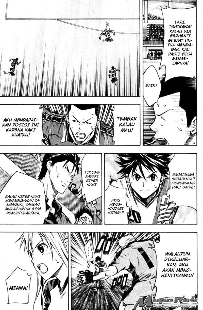 Area no Kishi Chapter 65-12