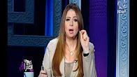 برنامج كرسي الاعتراض حلقة الجمعه 10-2-2017