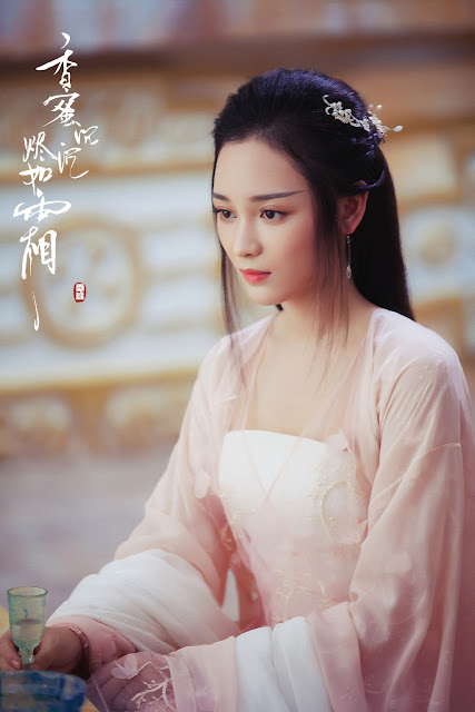 Ashes of Love Wang Yifei as Sui He